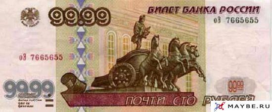 http://pda.maybe.ru/p/394/393489/4.jpg