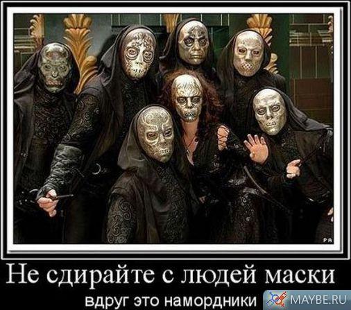 http://pda.maybe.ru/p/693/692381/828099.jpg